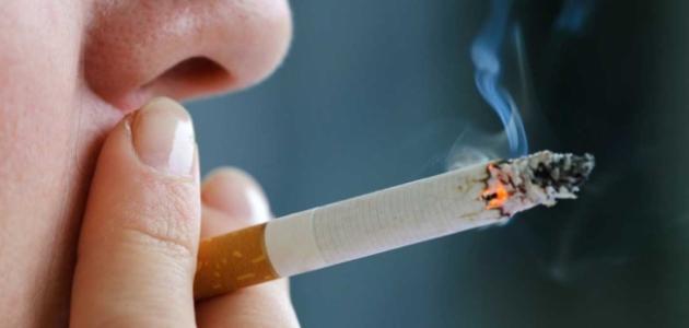 أضرار التدخين على المدخن والمحيطين به