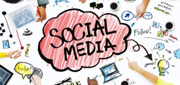 تأثير مواقع التواصل الاجتماعي