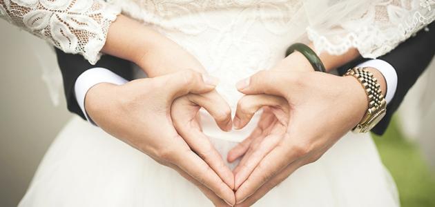اختيار الزوجة الصالحة في الإسلام
