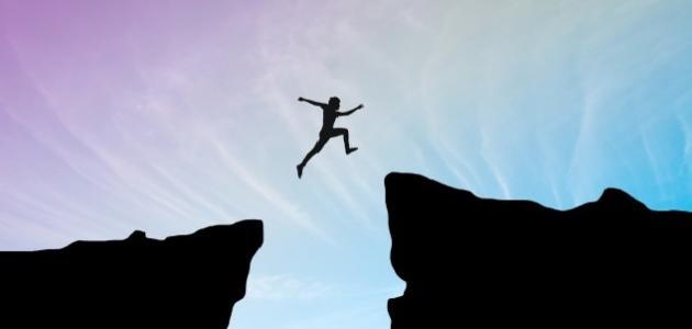 قوة القلب والشجاعة