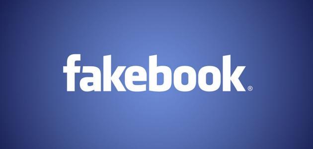 طريقة عمل حساب فيسبوك جديد