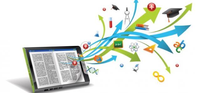 مفهوم التعليم الإلكتروني