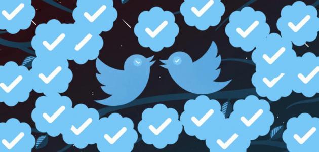 حذف حساب التويتر