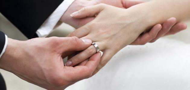 بحث عن الزواج في الجزائر