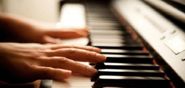 التعلم على البيانو