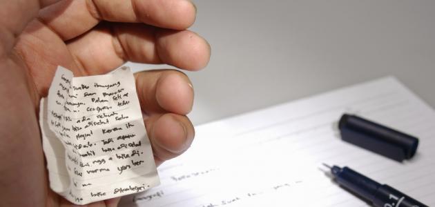 أسباب الغش في الامتحانات