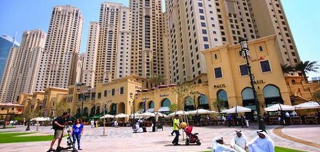 أفضل استثمار في الإمارات