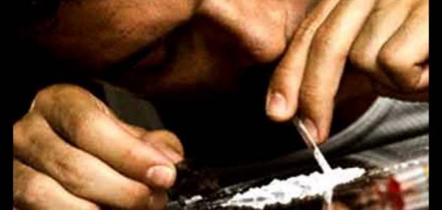 ظاهرة المخدرات