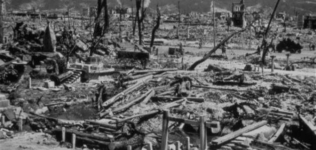 آثار قنبلة هيروشيما