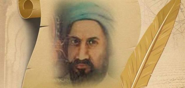 اسم عالم مسلم