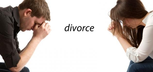 آثار الطلاق على المرأة