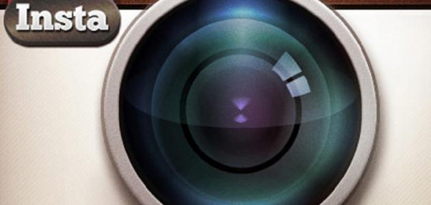 طريقة حذف الصور من الإنستغرام
