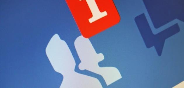 زيادة عدد الأصدقاء في الفيس بوك