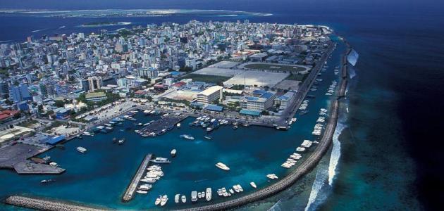 ما هي عاصمة جزر المالديف