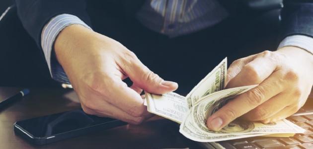 6075df896232c كيفية حساب زكاة المال - موضوع