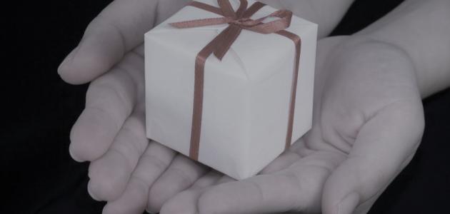 أفكار هدايا الزواج