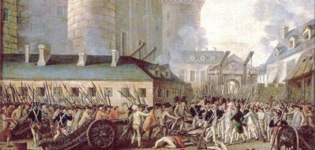 أسباب قيام الثورة الفرنسية