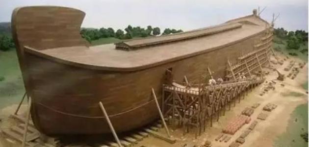 آثار سفينة نوح