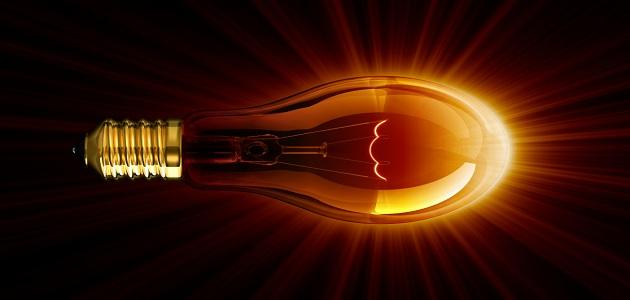 اختراع المصباح الكهربائي
