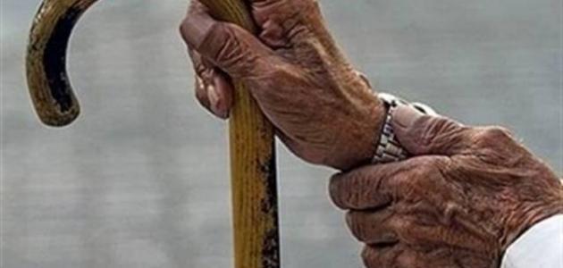 موضوع عن دار المسنين