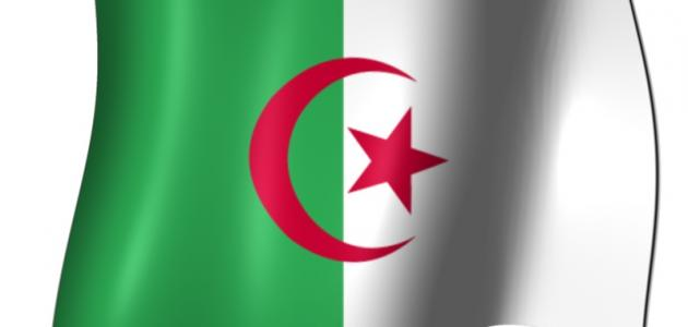 ظروف قيام الدولة الجزائرية