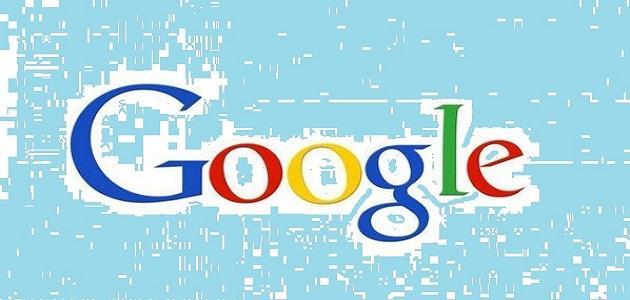 كيفية جعل غوغل صفحتي الرئيسية