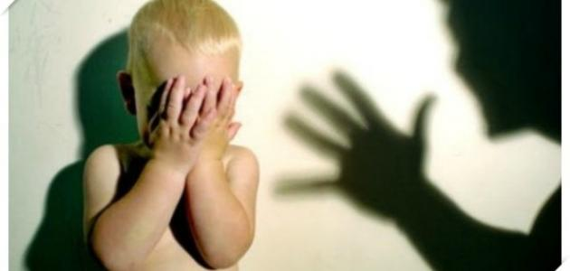 العنف الأسري %D8%A2%D8%AB%D8%A7%D8%B1_%D8%A7%D9%84%D8%B9%D9%86%D9%81_%D8%A7%D9%84%D8%A3%D8%B3%D8%B1%D9%8A