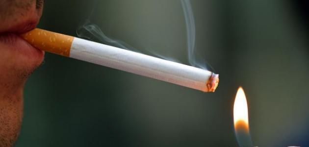 كيفية الابتعاد عن التدخين
