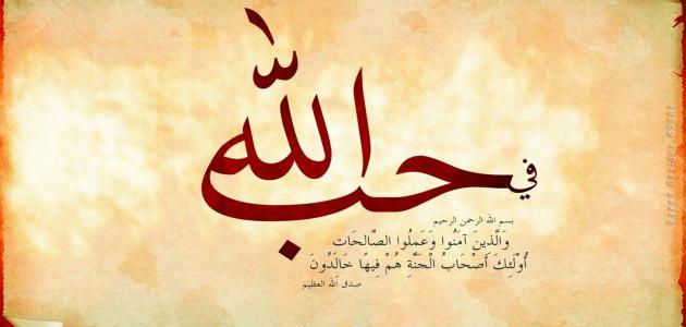 خواطر اسلامية جميلة