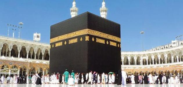 ما هي تحية المسجد الحرام