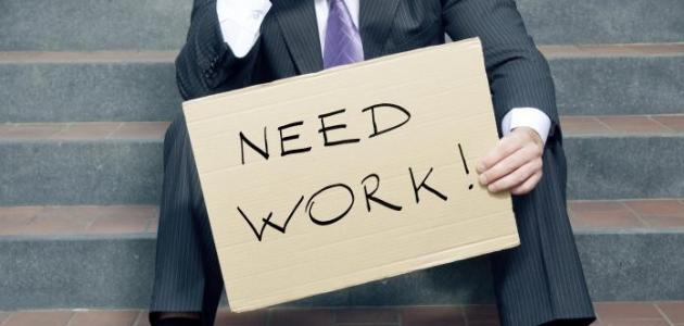 أسباب البطالة في الجزائر