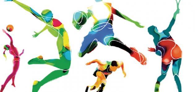 بحث عن التربية الرياضية