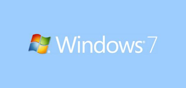كيفية تعريب ويندوز 7