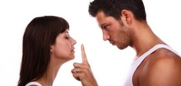 2f42c12f7 طرق التعامل مع الزوج العنيد - موضوع
