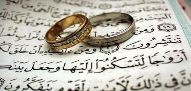 كيفية اختيار الزوج الصالح