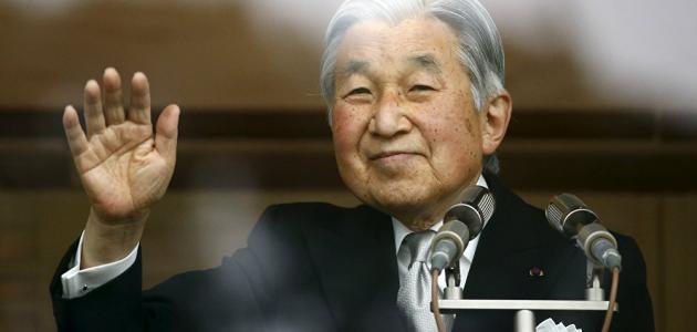 اسم رئيس اليابان