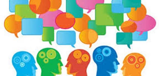 أساليب تنمية الحوار في حياة الشباب