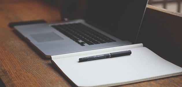 كيف أكتب مقالاً ناجحاً