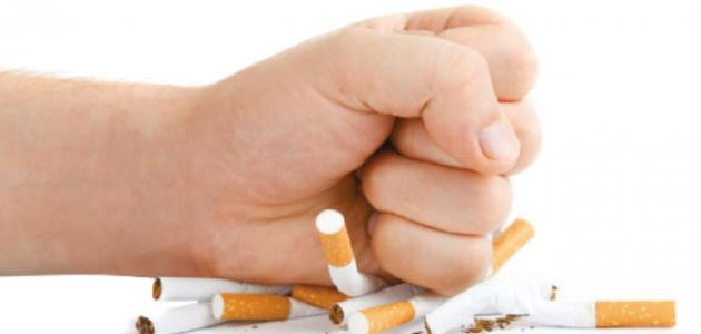 كيفية الإقلاع عن التدخين بسرعة