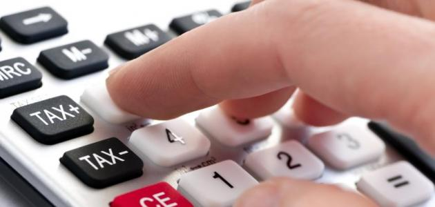 كيفية حساب المتوسط الحسابي