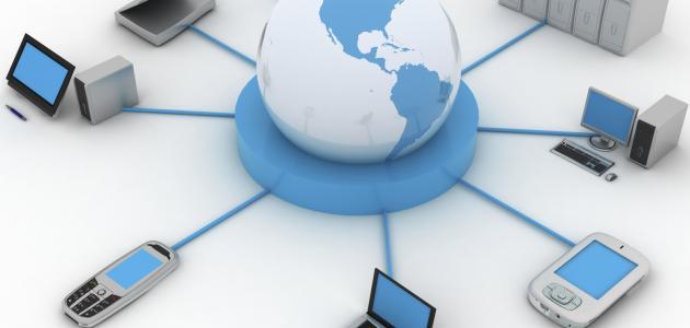 تعريف نظم المعلومات