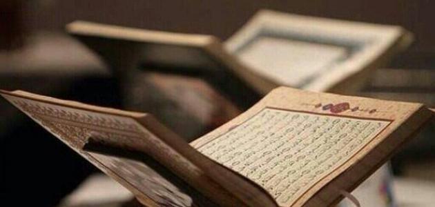 طريقة حفظ القرآن في سنة