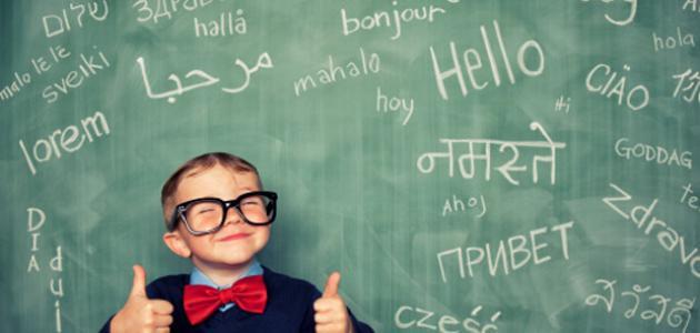 ما هي اصعب لغات العالم
