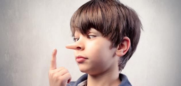 كيف تعرف الشخص الكاذب