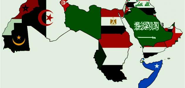 كم عدد العرب في العالم