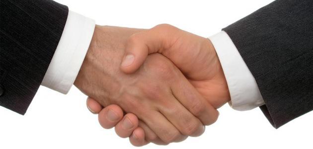 التفاوض وحل المشكلات