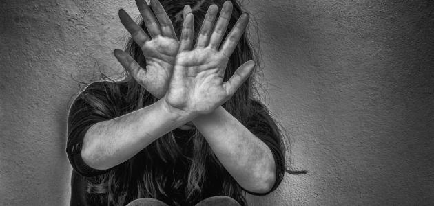 آثار العنف ضد المرأة