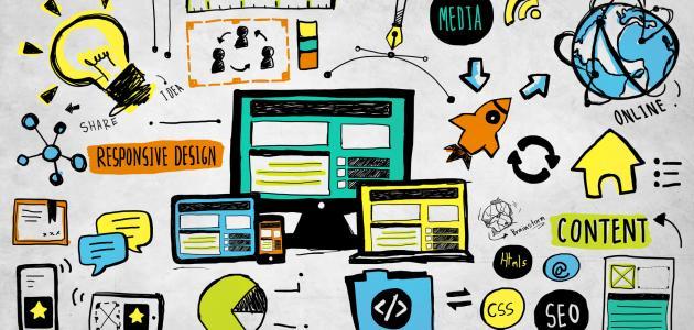 مفهوم تقنية المعلومات - موضوع