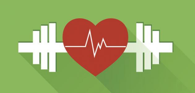تمارين تقوية عضلة القلب