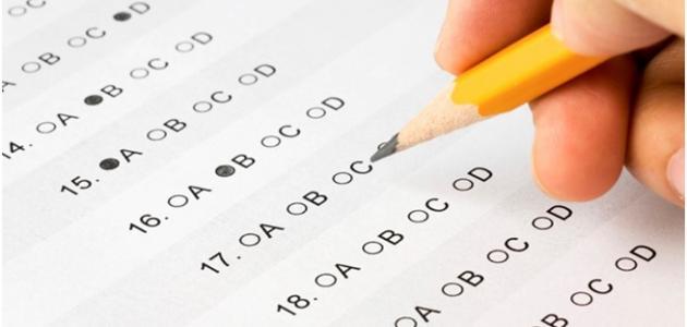 الفرق بين الامتحان والاختبار